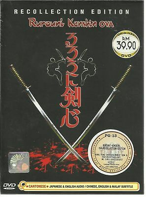 Dvd English Version Rurouni Kenshin Samurai 4 Ova Free Shipping