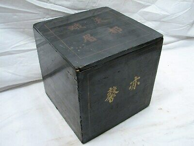 Early Lacquer Japanese Asian Tea Box Wooden Oriental Black