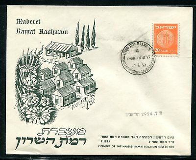 Israel Cover Post Office Opening of the Maberet Ramat Hasaron 1953. x30445