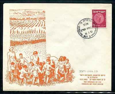 Israel Cover Post Office Opening of the Herzlya Bet 1952. x30444