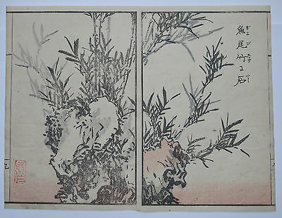 TAKE, BAMBOO & ROCKS : Original Meiji Japanese Woodblock Print By Unga 1879 Bird
