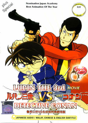 DVD  Lupin The 3rd VS Detective Conan MOVIE English Subtitles Free Shipping