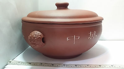 "Chinese Red Clay Yixing Zisha Pottery Covered Steam Pot. 8.5"" Wide. Beautiful!"