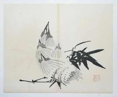 'TAKE' LARGE BAMBOO SHOOT : ORIGINAL MEIJI JAPANESE WOODBLOCK PRINT By GYOKUSHO