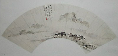 MISTY MOUNTAINS : Rare Limited Edition CHINESE / ASIAN FOLDING FAN PRINT