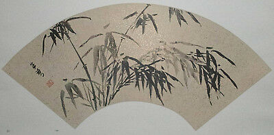 BAMBOO : Rare Vintage Limited Edition CHINESE / ASIAN FOLDING FAN PRINT