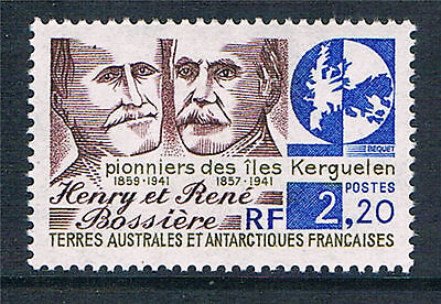 French Antarctic/TAAF 1989 Kerguelen Pioneers SG 249 MNH
