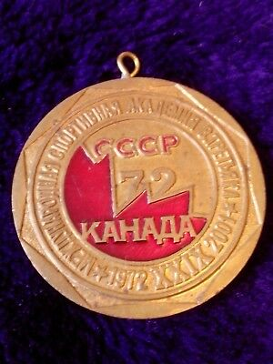 Ice hockey, award medal V. Tretyak international sports Academy 1972-2001