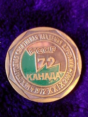 Ice hockey, table medal V. Tretyak international sports Academy 1972-2001