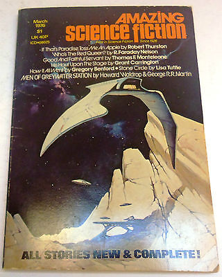 Amazing Science Fiction - US Digest – March 1976 – Vol.49 No.5 George R.R.Martin
