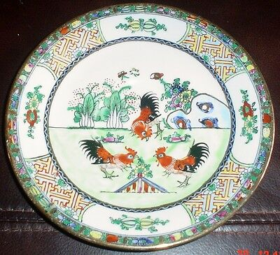 Authentic Hand Painted Vintage Chinese Decorative Saucer Cockerels