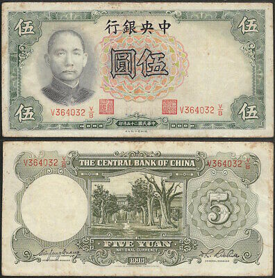 CHINA - 5 yuan 1936 P# 213a The Central Bank of China - Edelweiss Coins