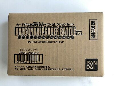 Bandai Dragon Ball Carddass 30th Anniversary BEST Selection Super Battle Ver.