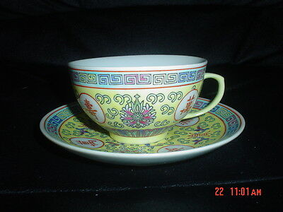 Authentic Hand Painted Chinese Decorative Cup And Saucer Yellow Pattern