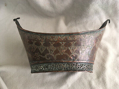 Lovely 18Th-19Thc Islamic Middle Eastern Copper Engraved Beggers Bowl