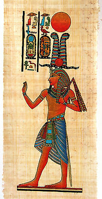 "Egyptian Papyrus - Hand Made Artwork- 5"" x 12"" Ancient Art - God Amun-Ra"