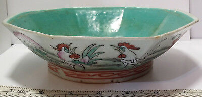 "Antique Chinese Tongzhi Painted Porcelain Rooster 8 Sided Footed Bowl. 8"" Wide."