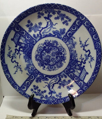 Old Vintage to Antique Japanese Meiji Arita Blue & White Porcelain Plate 11.5""