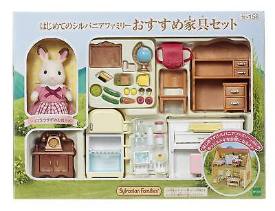 Sylvanian Families Epoch Calico Critters Recommended furniture set Se-158 Japan