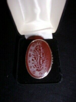 Safavid Antique Islamic Persian Agate Carnelian Silver Signet Stamp Seal Ring