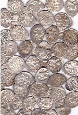 "(1) 1533-1584 Russia Ivan IV Vasilyevich ""The Terrible"" Wire Kopeck. Lot B"