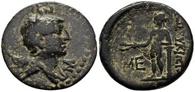 FORVM Korykos Cilicia AE18 1st C BC Bust of Artemis / Apollo Leaning on Column