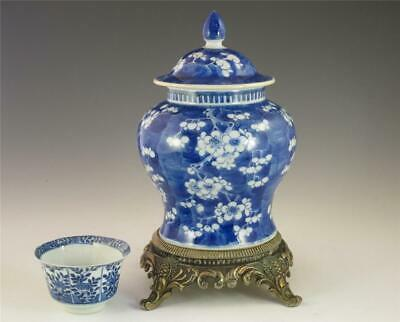 Fine Antique 19Th /20Th C Chinese Porcelain B/w Covered Jar W/ Stand