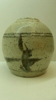 Antique Hand Painted Chinese Ginger Jar Pot Vase