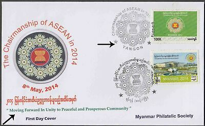 Burma Myanmar Yangon Franked 2 Vals Asean Celebration Cover With Printed Details