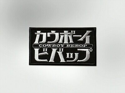 Cowboy Bebop Anime Embroidery Patch!
