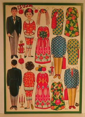 Rare 1950s Japanese LUCKY Paper Dolls UnCut Perfect REAL FIND!