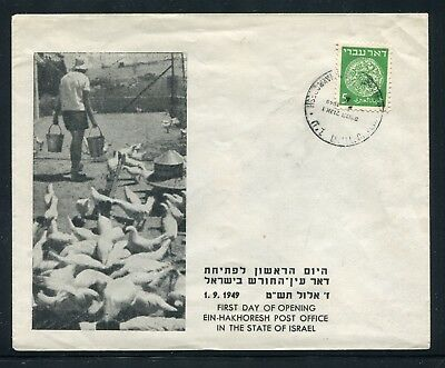 Israel Cover Post Office Opening of EIN-HAKHOREST 1.9.1949. x26334