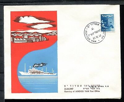 Israel Cover Post Office Opening of ASHDOD YAM 23. 10.1957. x21289