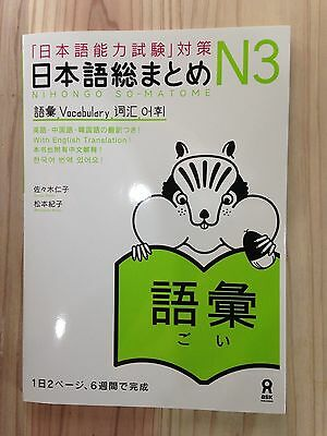 Vocabulary N3 Exercise Book for Japanese Language Proficiency Test JLPT Japan