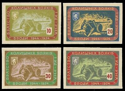 Ukraine Exile 1954 - PPU ( Underground Post) - imp - Battle of Brody - MNH