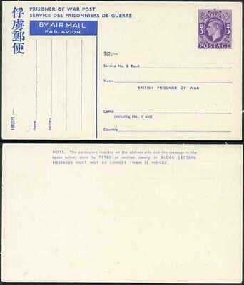 CP102 KGVI 1944 3d Post Office Issue Prisoner of War Post Card MINT