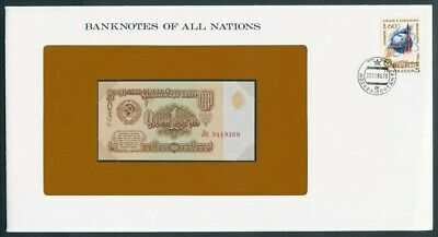 Russia: 1961 1 Ruble Banknote & Stamp Cover, Banknotes Of All Nations Series
