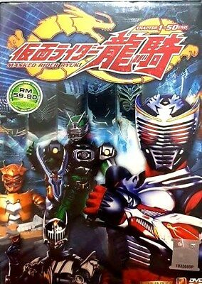 DVD Masked Rider Ryuki ( Vol. 1-50 End ) English Subtitles + Free Shipping