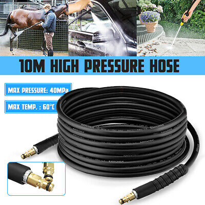 10/15M Pressure Washer Replacement Hose Click Type For KARCHER K Series - UK