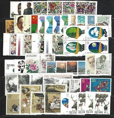 CHINA PRC SC#2131/2192,  1988 Year Set of 60 Stamps + 2 S/S & 1 Bklt  Mint NH OG