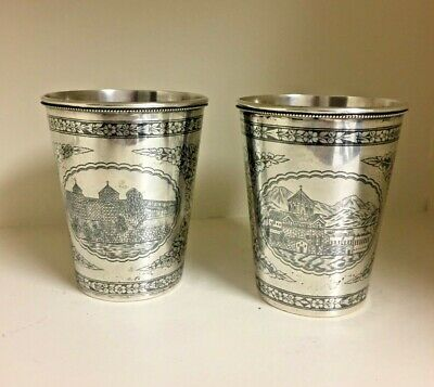Pair Antique Turkish / Islamic Ottoman Persian Niello Silver Beakers