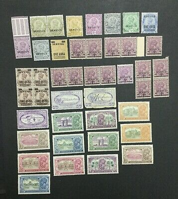 Momen: India Sg #  Mint Collection Lot #8849