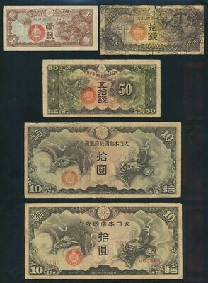 """China: JAPANESE INVASION WWII 1938-40 """"NICE SET OF 10 DIFFERENT"""". Pick M7a-M27a"""
