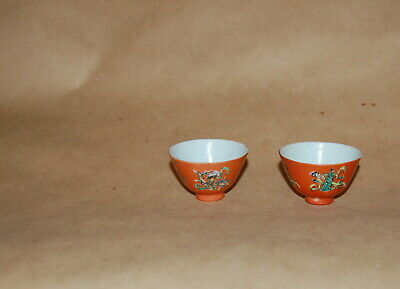Pair Antique Chinese Porcelain Coral Ground Antique Symbols Small Foot Tea Bowls