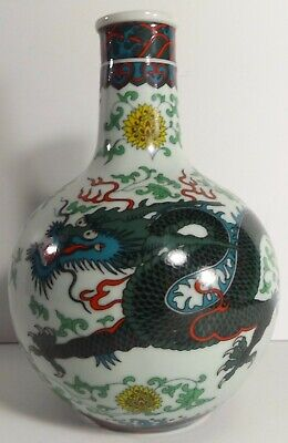 """Excellent Vintage Japanese or Chinese Four Claw DRAGON FAMILLE VERTE 7"""" VASE"""