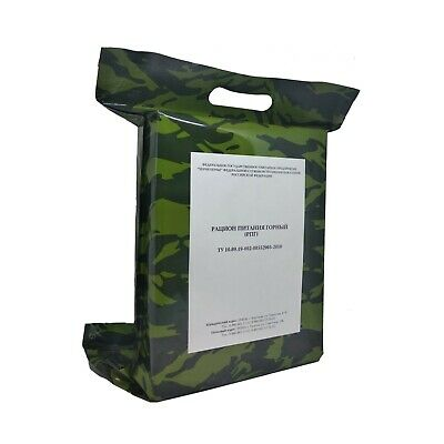 Russian IRP FSB Mountain Ration (Special Force) - MRE 2,3kg 5045 kcal