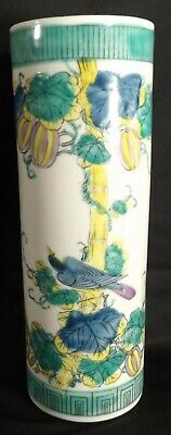 """Vintage Chinese Famille Verte 10-1/2"""" Tube Vase with Lone Blue Bird-Melon Patch"""