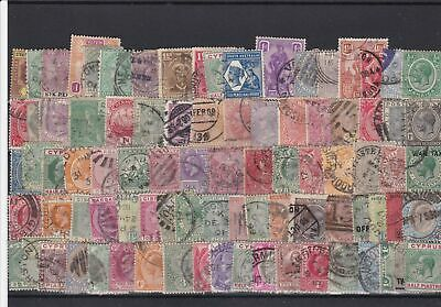 commonwealth and world stamps ref r10300