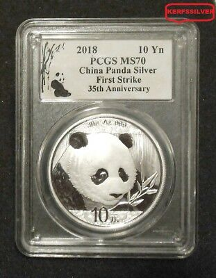 2018  China Silver Panda  30 Gram  Pcgs Ms70  First Strike {Panda Label}10 Yuan