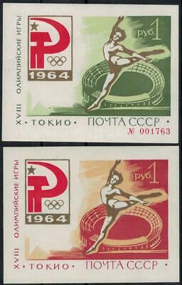 RUSSIA USSR 1964 Tokyo Olympics 2 sheetlets imperf. MNH / Scarce T12679